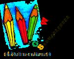 Logo Förderzentrum Centa Wulf